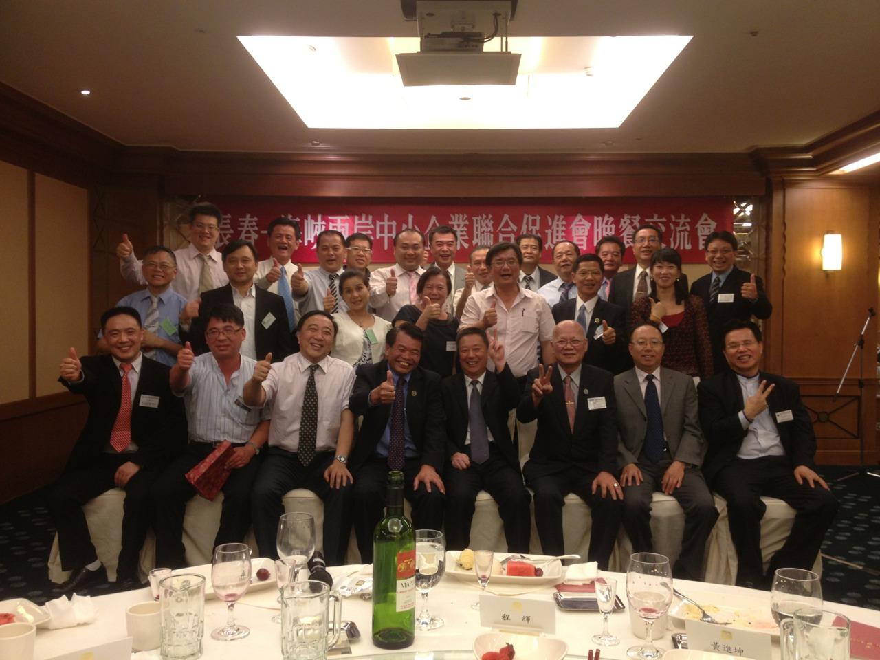2014第四屆台灣景觀產學合作論壇